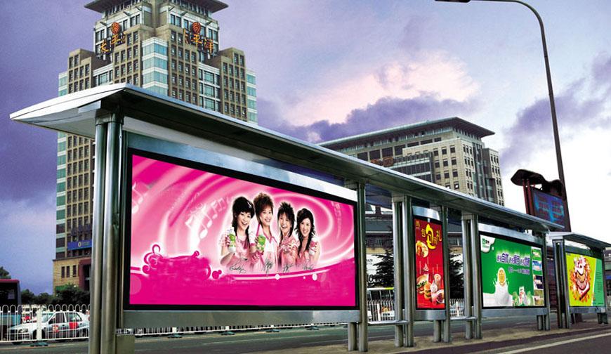 Su Quan Trong Cua Poster Trong Quang Cao 02